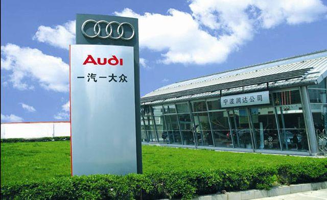 4S shop auto car washing