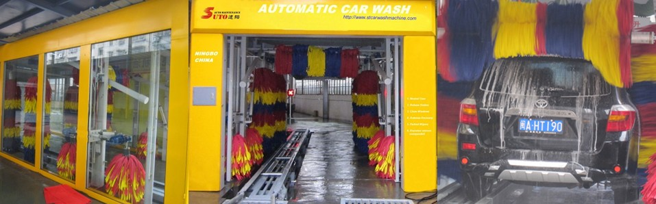 tunnel car washing