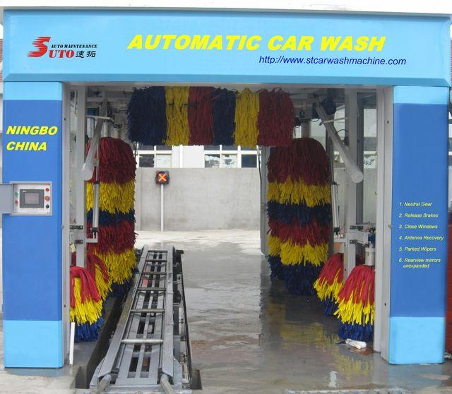 tunnel wash system