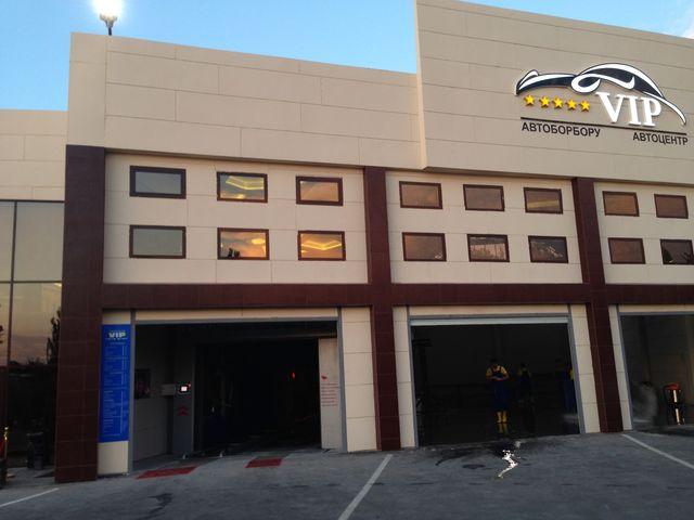 tunnel wash auto  service centre